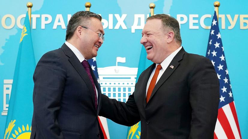 Помпео рассказал о выгоде для Казахстана при сотрудничестве с США