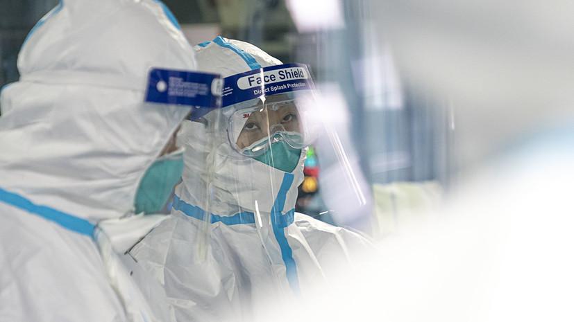 Минобороны КНР направило 1400 военных медиков в спецгоспиталь в Ухани