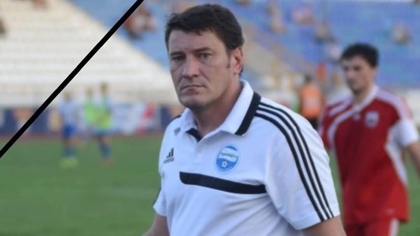 Бывший футболист «Черноморца» Майоров скончался в возрасте 50 лет