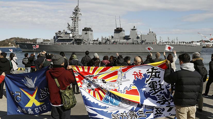 «Важный маршрут»: почему Япония отправила свой военный контингент на Ближний Восток