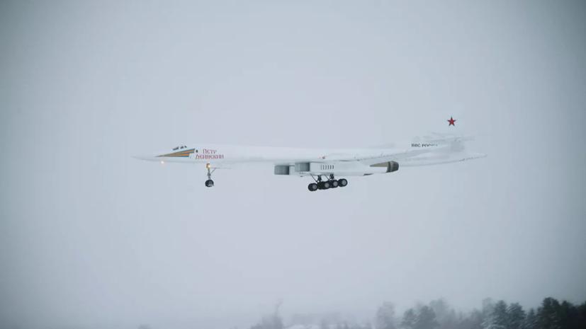 Модернизированный Ту-160М провёл первый испытательный полёт