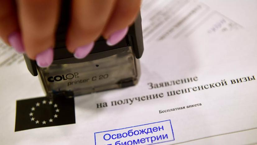 В АТОР оценили новые правила ЕС по получению шенгенских виз