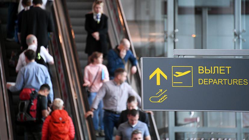 Порядок въезда: вступили в силу новые правила получения шенгенской визы