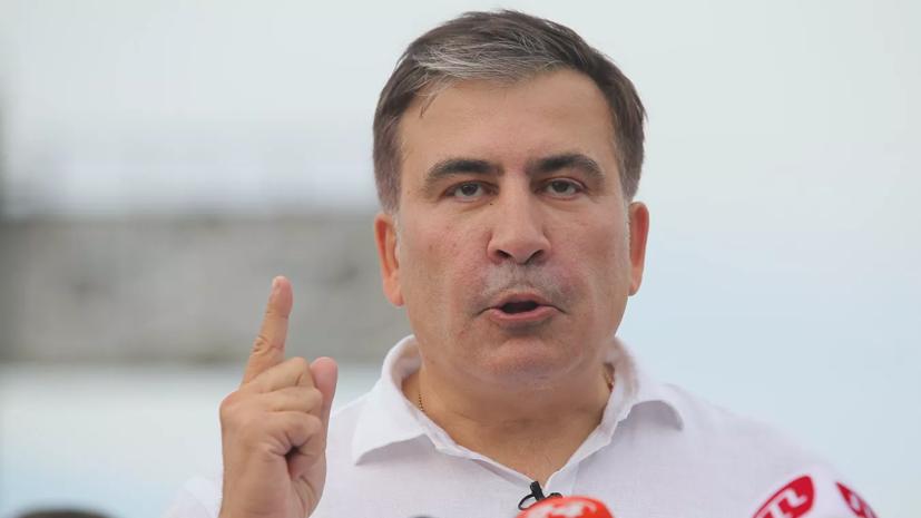 Саакашвили заявил, что Украина может распасться на пять частей