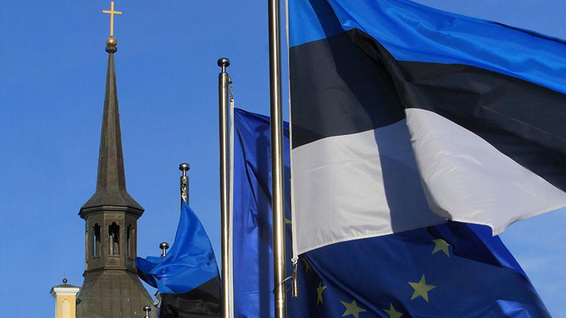 «Исторический фантом»: почему в Эстонии снова заговорили о территориальных претензиях к России