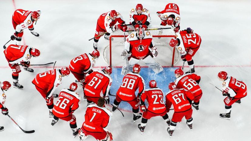 «Автомобилист» вышел в плей-офф КХЛ