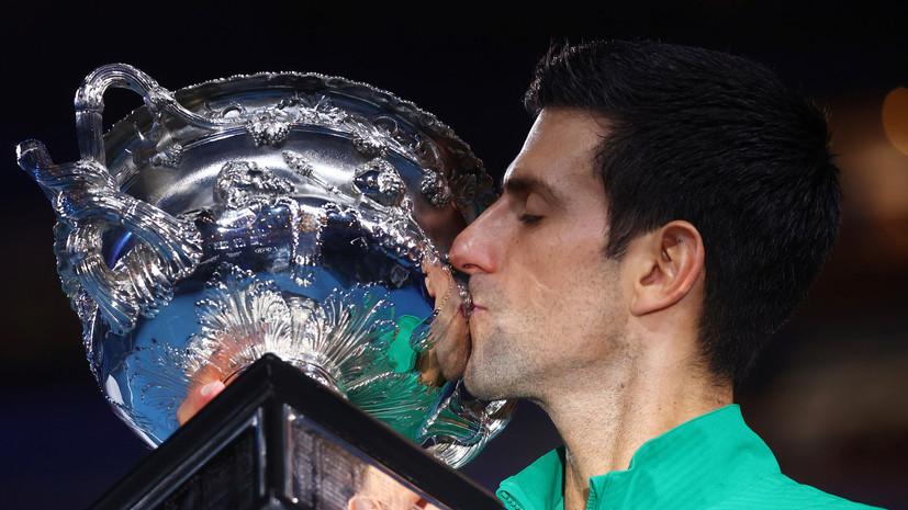 Джокович хочет побить рекорд Федерера по победам на турнирах Большого шлема