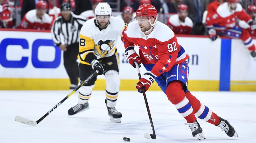 Шайба Кузнецова и 29 сейвов Самсонова не спасли «Вашингтон» от проигрыша «Питтсбургу» в матче НХЛ
