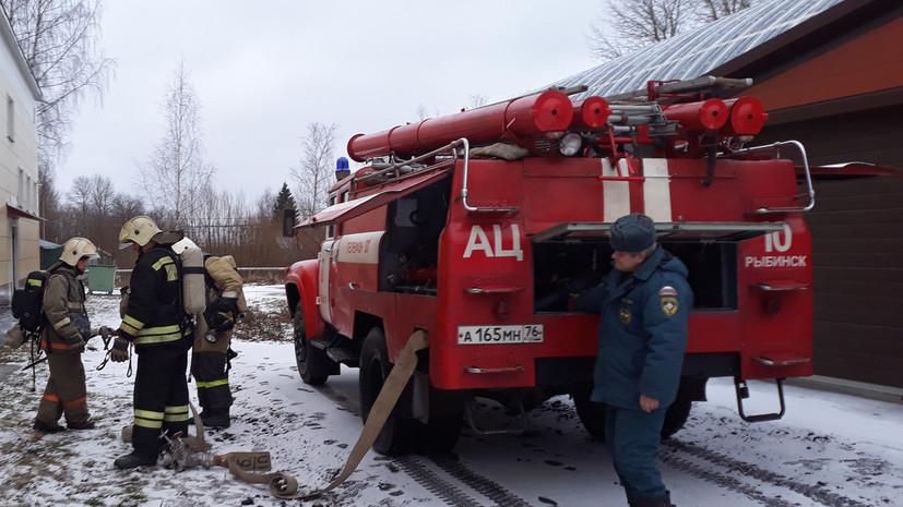 Тела четырёх человек найдены после пожара в Ярославле