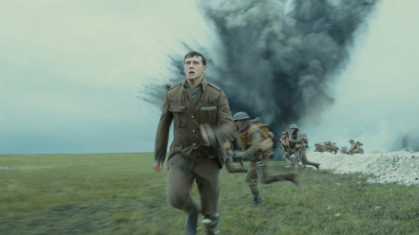 Фильм «1917» получил премию BAFTA как лучший британский фильм