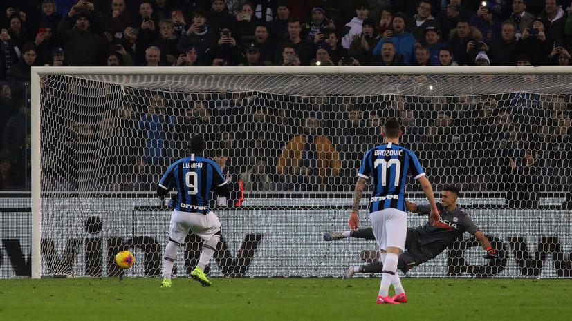Дубль Лукаку позволил «Интеру» приблизиться к «Ювентусу» в чемпионате Италии