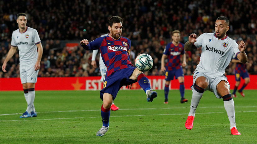 «Барселона» обыграла «Леванте» благодаря дублю 17-летнего Фати
