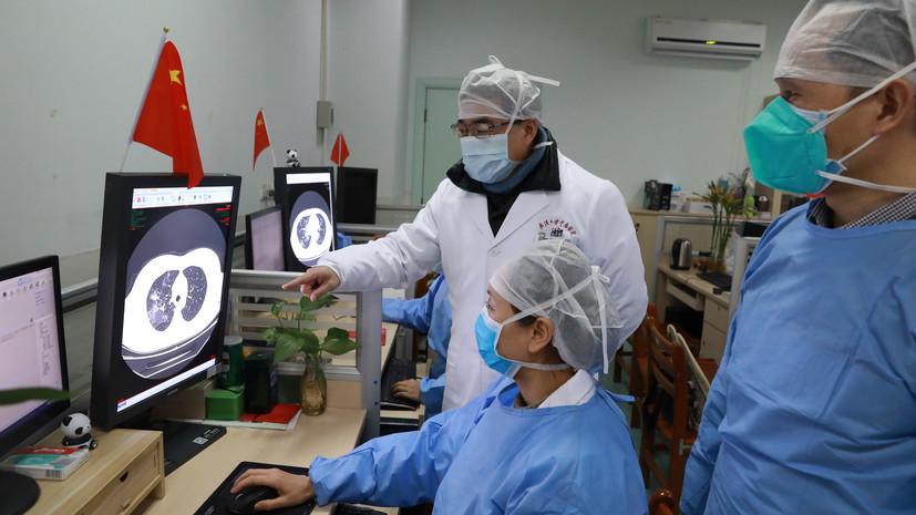 Число жертв коронавируса в Китае возросло до 350