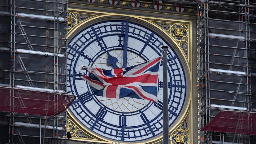 Британия «серьёзно изучит» идею Путина о саммите «пятёрки» СБ ООН