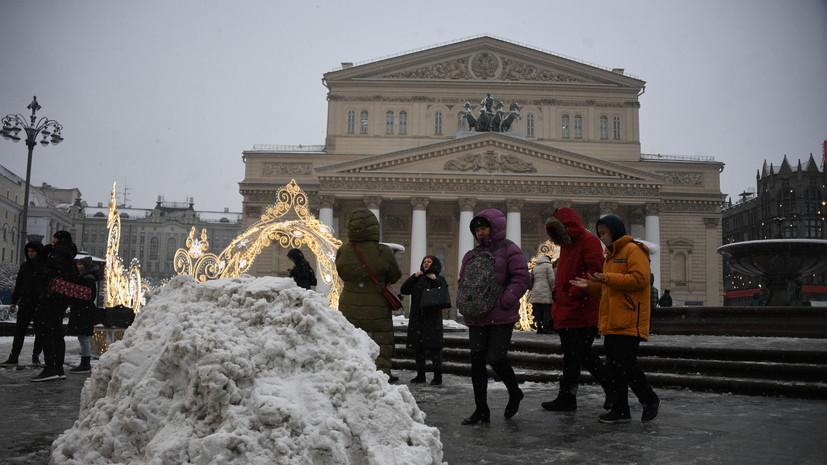 В Москве 3 февраля ожидается до +3 °С