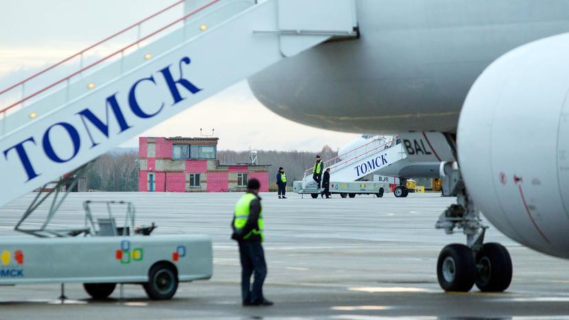 Аэропорт Томска восстановил работу после инцидента с самолётом