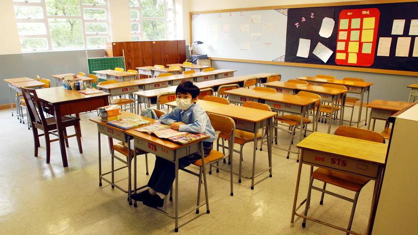 Около 500 школ закрылись на карантин в Южной Корее из-за коронавируса
