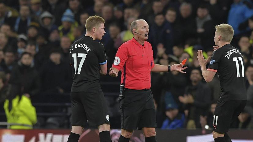Зинченко извинился перед «Манчестер Сити» за удаление в матче с «Тоттенхэмом»