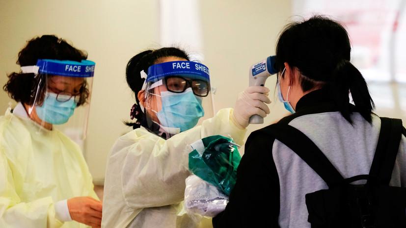 В Китае новым типом коронавируса заразились 16 иностранцев