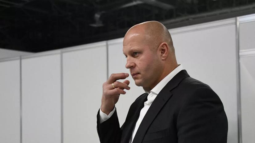 Фёдор Емельяненко надеется, что помирится со своим братом Александром
