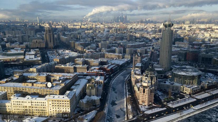 Синоптики предупредили о резком похолодании в Москве