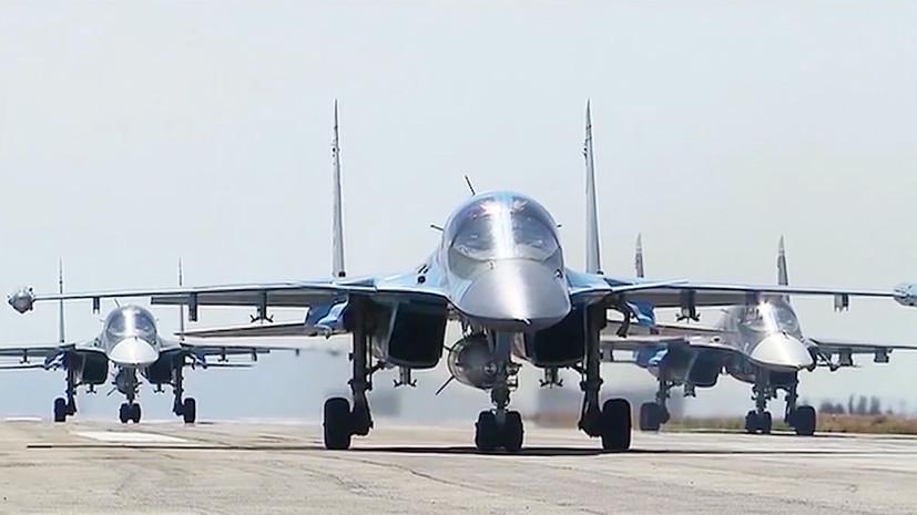"""США призвали Россию """"немедленно посадить"""" боевые самолеты в Сирии"""
