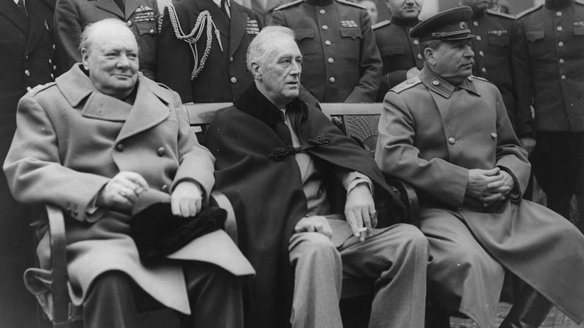 РИА Новости Крым выпустило фильм о работе лидеров «большой тройки» в Ялте
