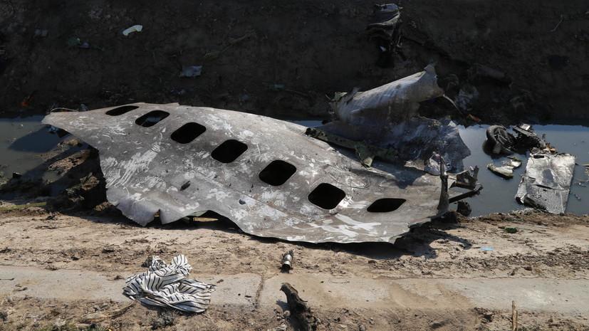 Иран решил больше не передавать Украине данные по крушению самолёта