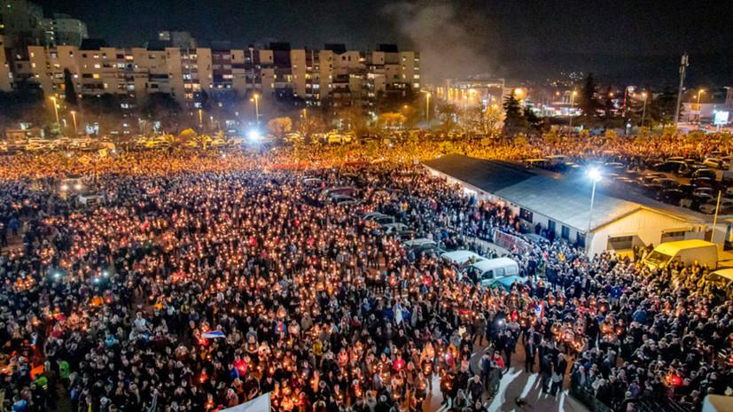 В Черногории прошли массовые шествия в защиту Сербской православной церкви (СПЦ) от закона о религиозных объединениях