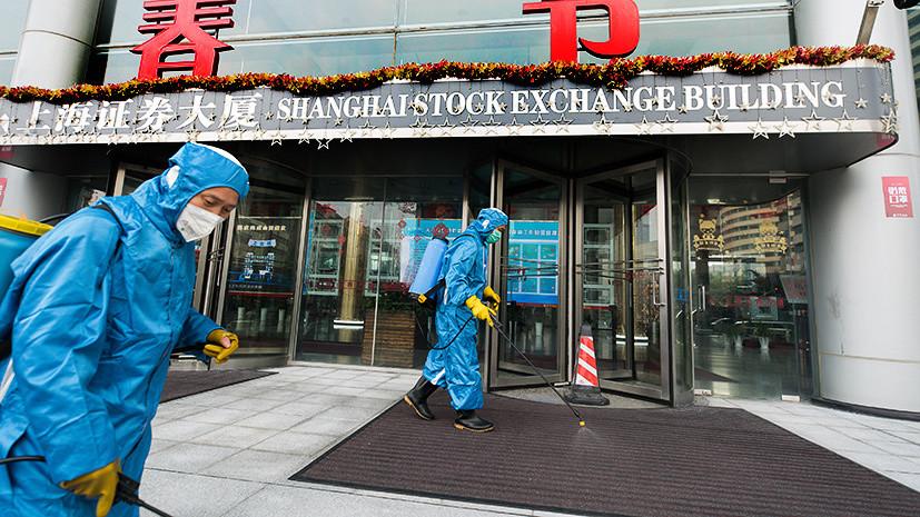 Нервный срыв: фондовые биржи Китая обвалились рекордно за пять лет