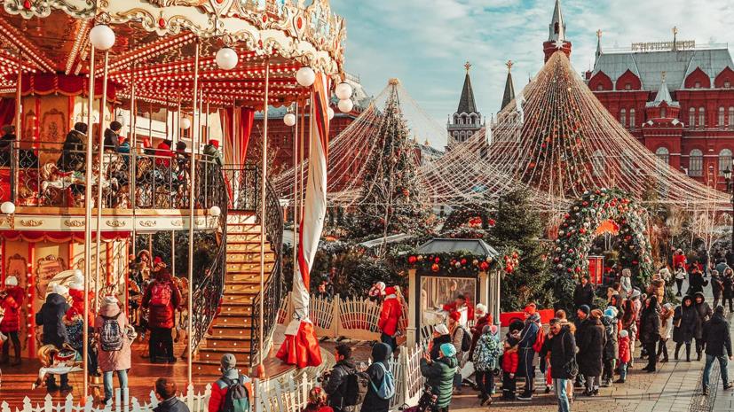 На фестивале «Путешествие в Рождество» в Москве побывали более 26 млн человек