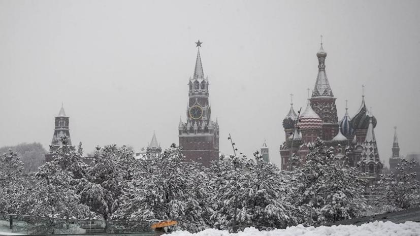 Вильфанд рассказал о похолодании в Москве