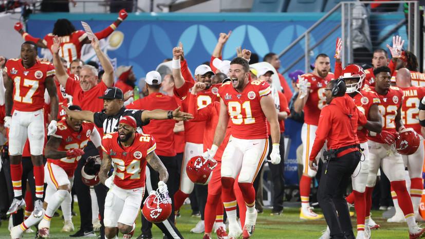 Трамп перепутал штаты США, поздравляя «Канзас-Сити» с победой в Супербоуле