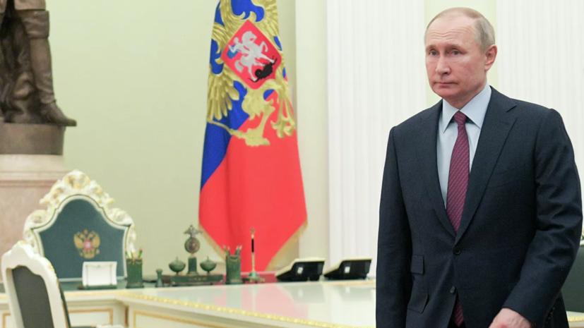 Путин включил Краснова и Чуйченко в состав СБ России