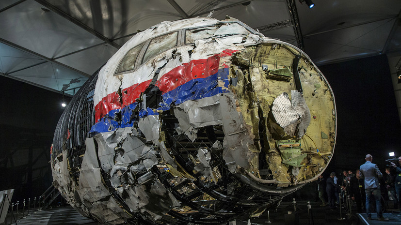 В Нидерландах предъявили обвинения фигурантам дела о крушении МН17