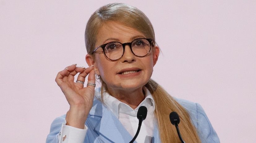 Тимошенко потребовала признать, что Украина «летит в пропасть»