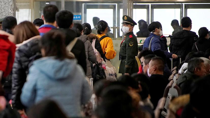 В КНР с пониманием отнеслись к принимаемым Россией мерам по коронавирусу