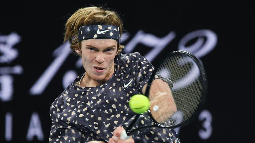Теннисист Рублёв объявил об обновлении расписания турниров с его участием