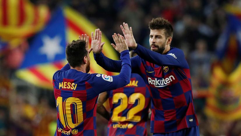 СМИ сообщили о конфликте Месси и Пике на тренировке «Барселоны»