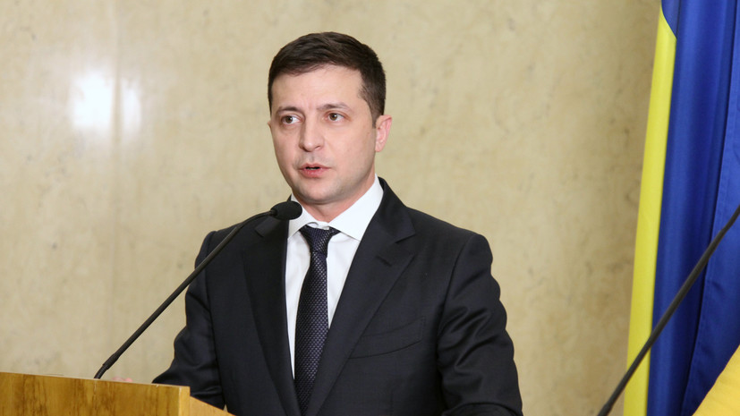 Зеленский намерен привлечь «лавину инвестиций» в экономику Украины