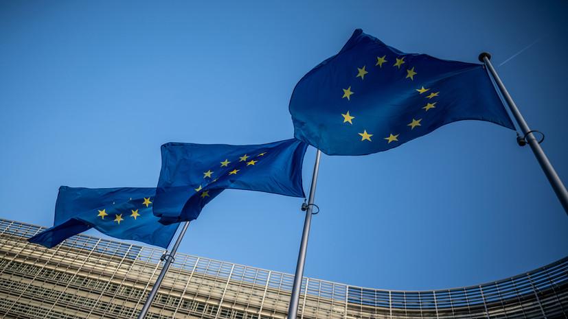 В ЕС прокомментировали назначение нового премьера Ирака