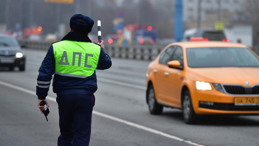 В Минюсте сообщили о 50%-ной скидке на уплату штрафов по новому КоАП