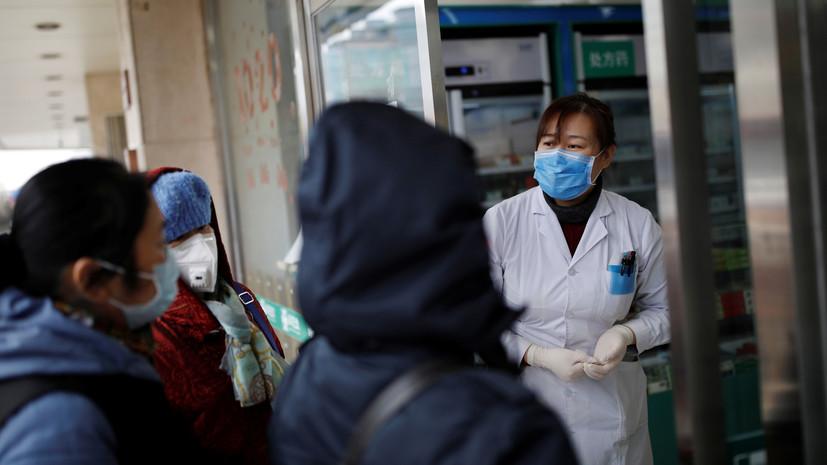 Общее число заболевших коронавирусом в регионах КНР превысило 20 тысяч