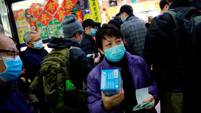 Китай принял предложение США о помощи в борьбе с коронавирусом