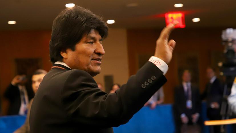 Моралес зарегистрирован кандидатом в сенат Боливии