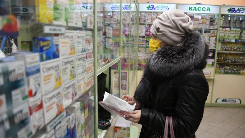 Аптекам могут запретить поднимать цены при вспышке заболеваний