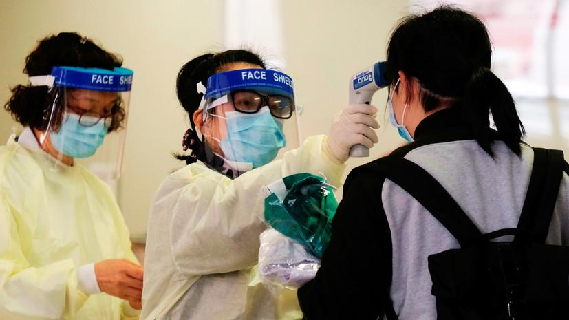 В Гонконге сообщили о первом летальном исходе из-за коронавируса