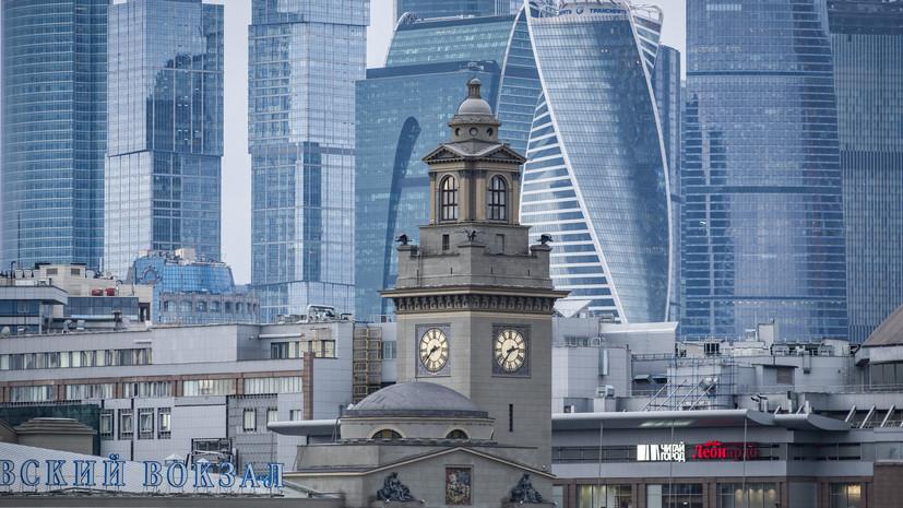 В Москве 4 февраля ожидается до -1 °С
