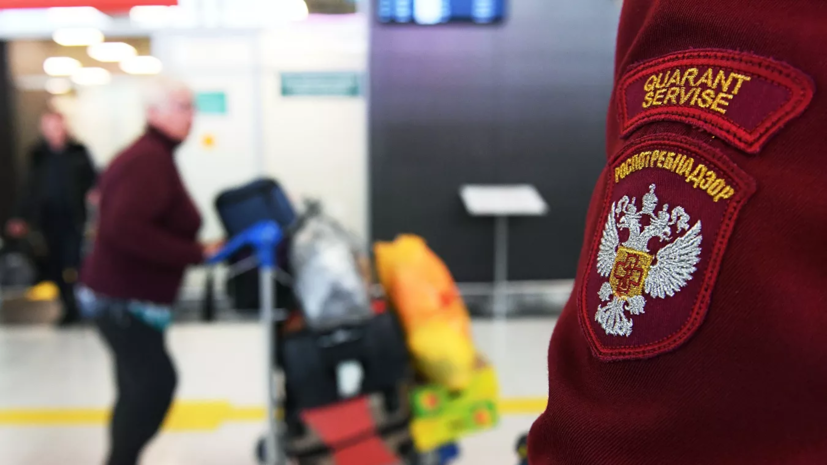 Роспотребнадзор предложил ввести допконтроль на внутренних рейсах