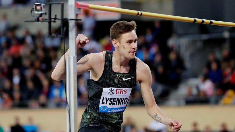 В World Athletics заявили, что ожидают ответ от ВФЛА и Минспорта по делу Лысенко до 10 февраля